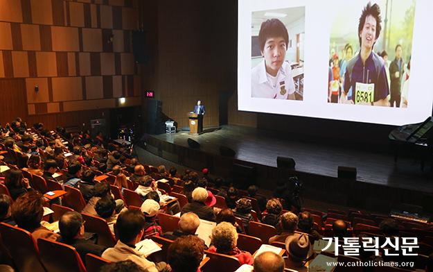 [가톨릭신문] 한마음한몸운동본부 '2018 장기기증자 봉헌의 날' 의 관련 이미지